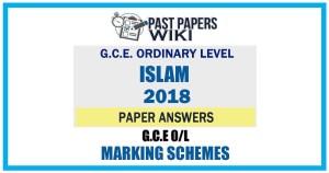 2018 O/L Islam Marking Scheme | English Medium