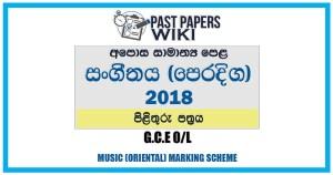 2018 O/L Music (Oriental) Marking Scheme   Sinhala Medium