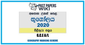 2020 A/L Geography Marking Scheme | Sinhala Medium