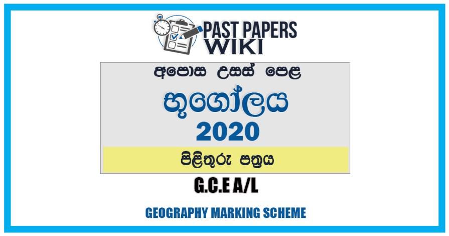 2020 A/L Geography Marking Scheme   Sinhala Medium