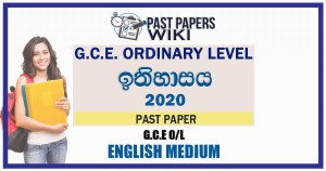 2020 O/L History Past Paper and Answers | English Medium
