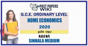 2020 O/L Home Economics Past Paper and Answers