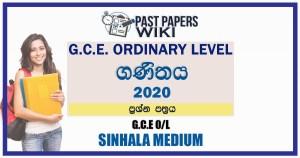 2020 O/L Mathematics Past Paper and Answers   Sinhala Medium