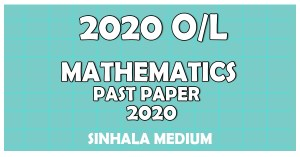 2020 O/L Mathematics Past Paper