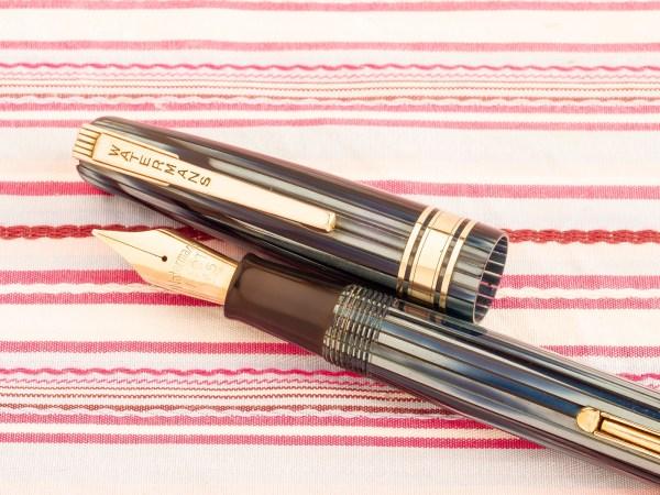 vintage waterman w5 blue striped fountain pen wm145