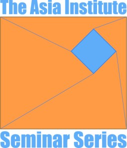Seminar_series_Logo1_Color
