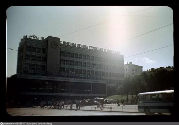 Почта Телеграф Телефон