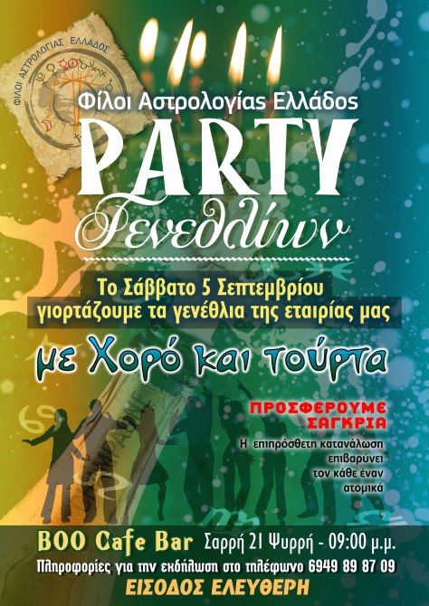 Party_2015