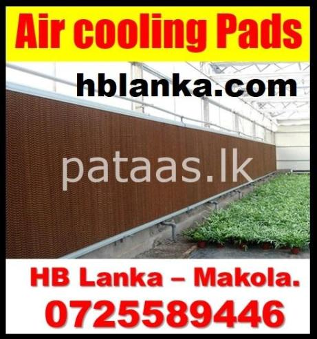 air-cooling-pads-srilanka-for-green-house-air-cooling-systems-srilanka-green-house-cooling-systems