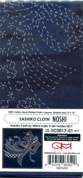 Sashiko Cloth Panel - Noshi