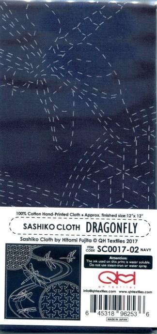 Sashiko Cloth Panel - Dragonfly