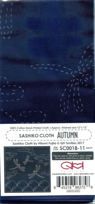 Sashiko Cloth Panel - Autumn