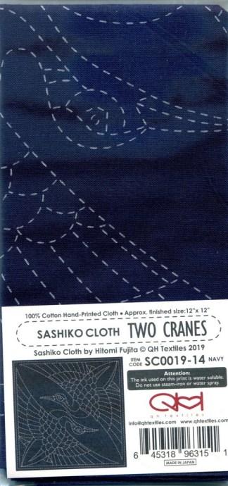 Sashiko Cloth Panel - Two Cranes