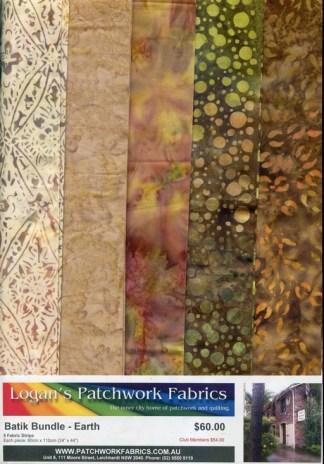 Batik Bundle - Earth