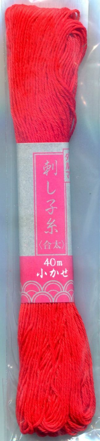 Sashiko Thread - Fire (40m Hank)
