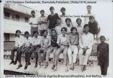 1975-Patelians