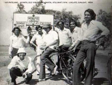 1975 Patelians2