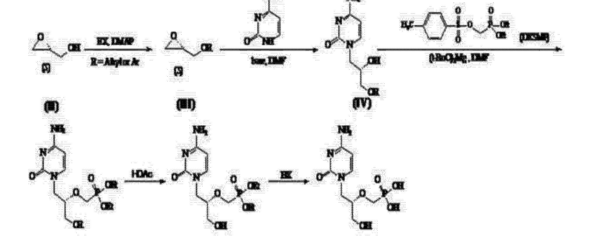 Levofloxacin hemihydrate usp 35 monograph.doc - Figure Cn102268040ad00112