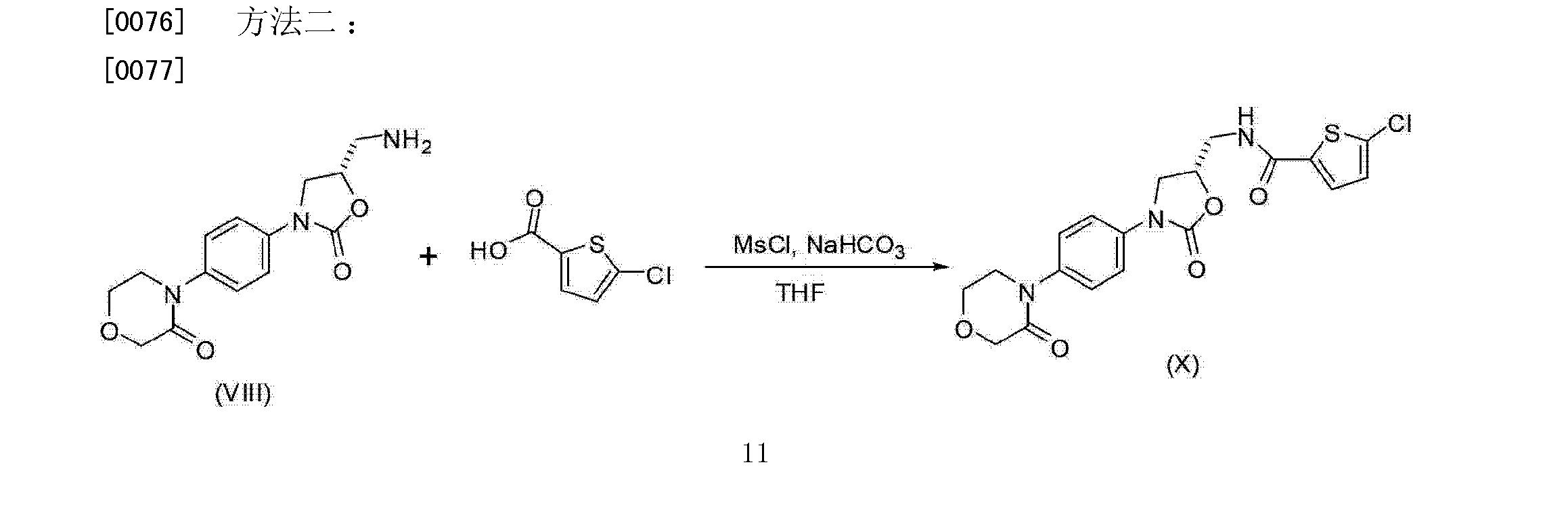 Figure CN102702186AD00113