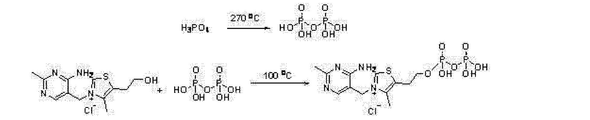 Figure CN102911208AD00041