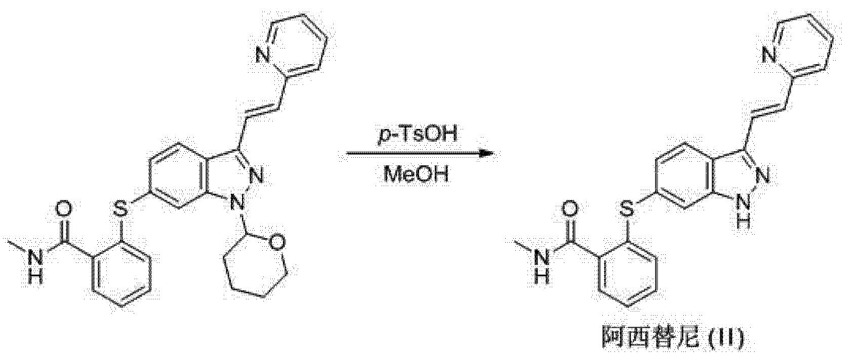 Figure CN103570696AD00241