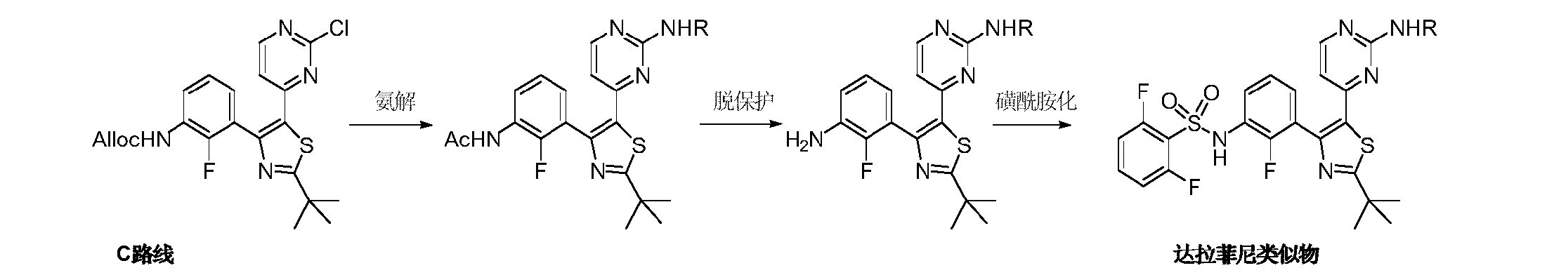 Figure CN103588767AD00042