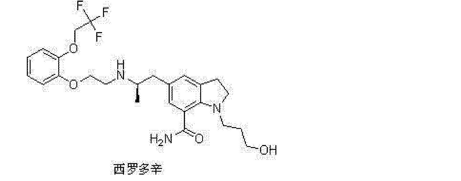 Figure CN103848772AD00031