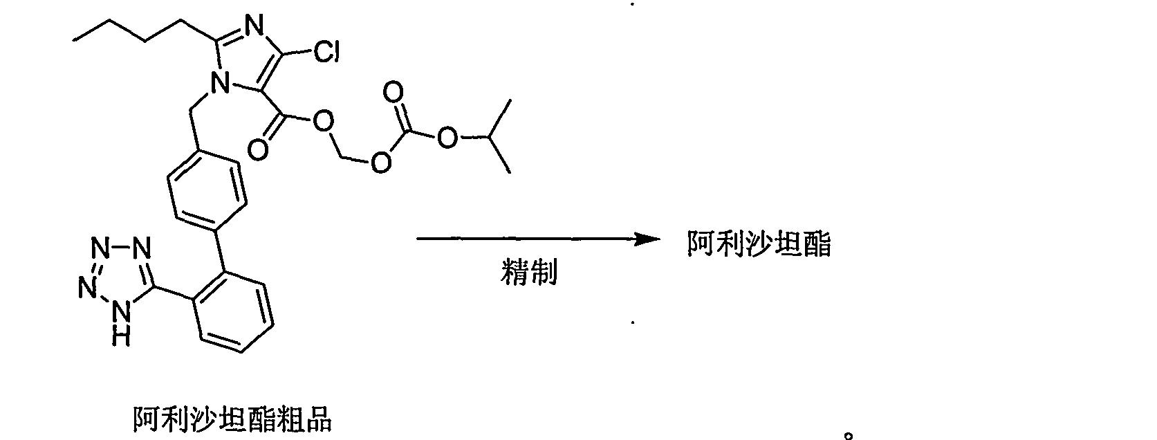 Figure CN103965171AC00032