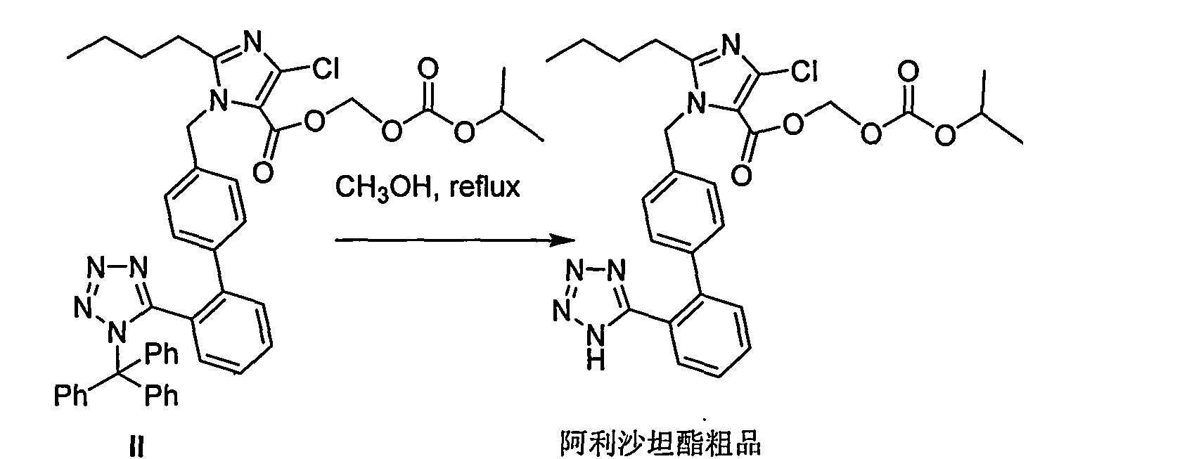 Figure CN103965171AD00162