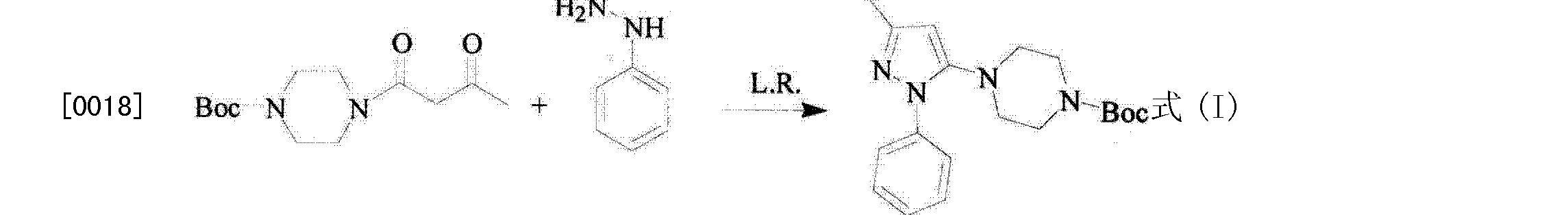 Figure CN104177295AD00051