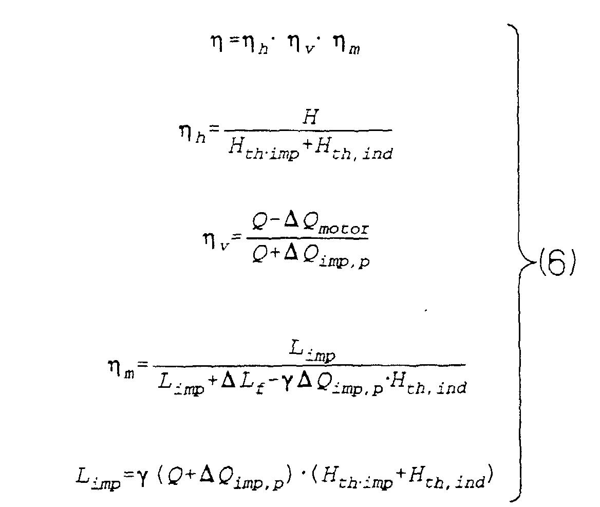 Pump Pump Efficiency Equation