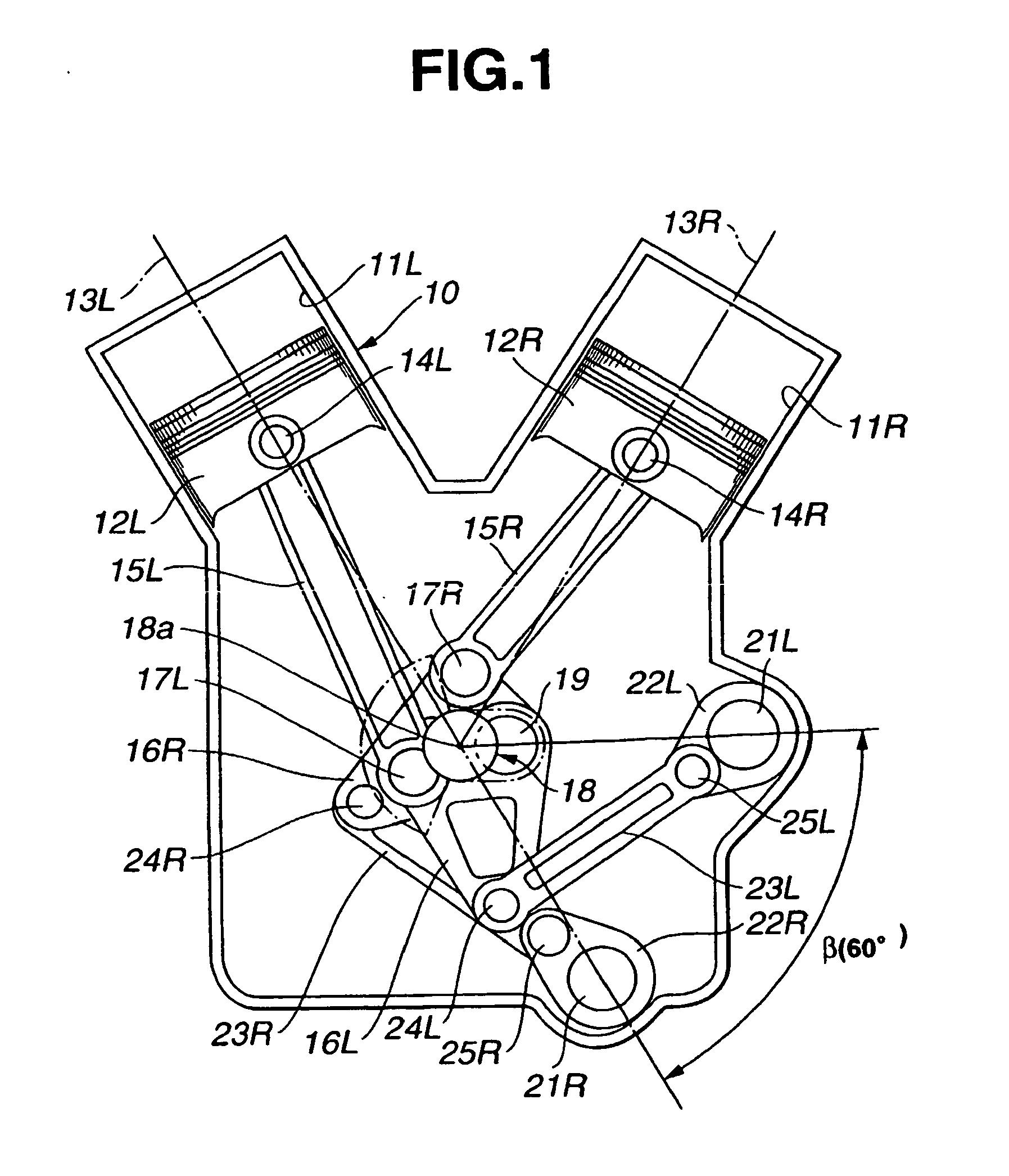 V Type Engine