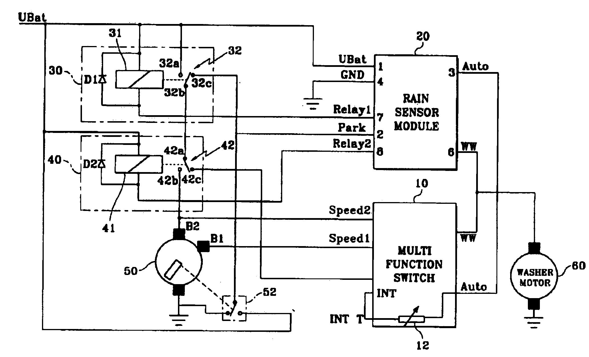 Honda Wiper Motor Wiring