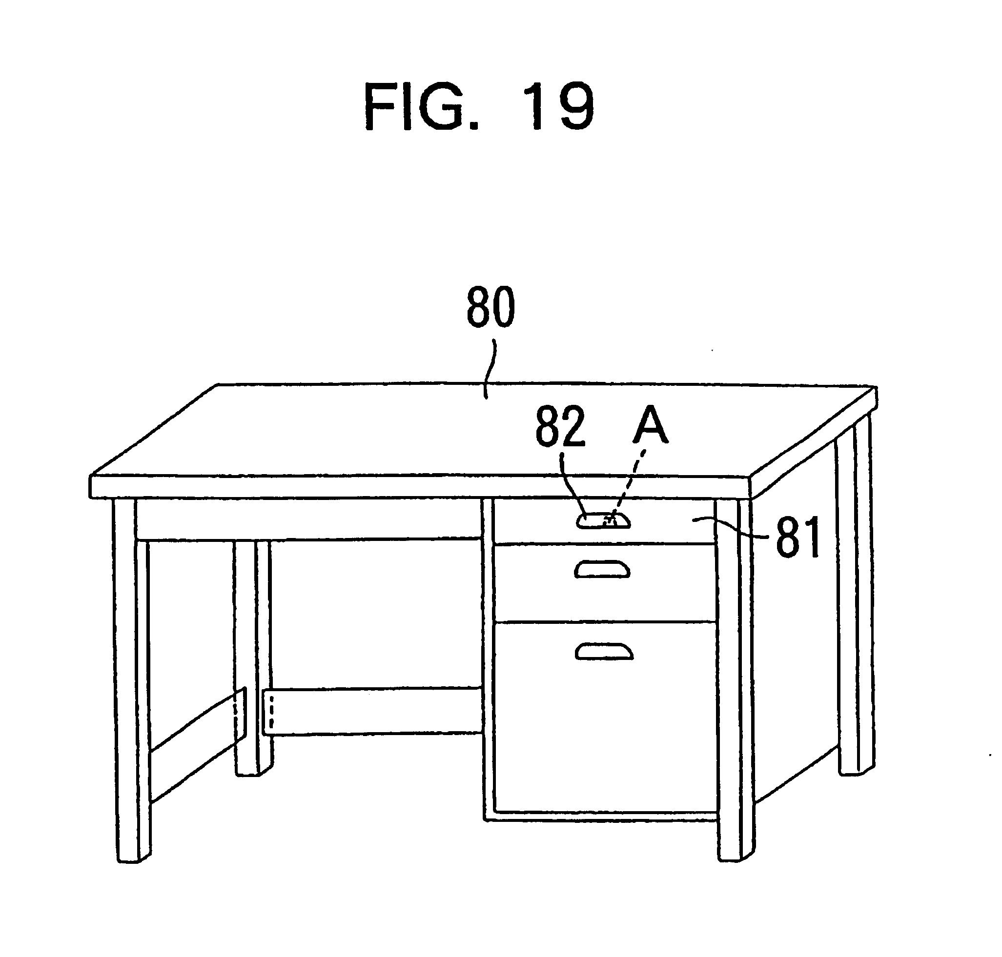 Patent Fingerprint Type