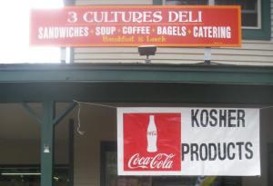 newhamshire-kosher-food
