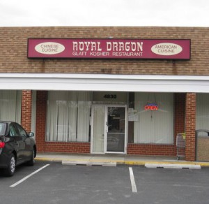 royal dragon kosher