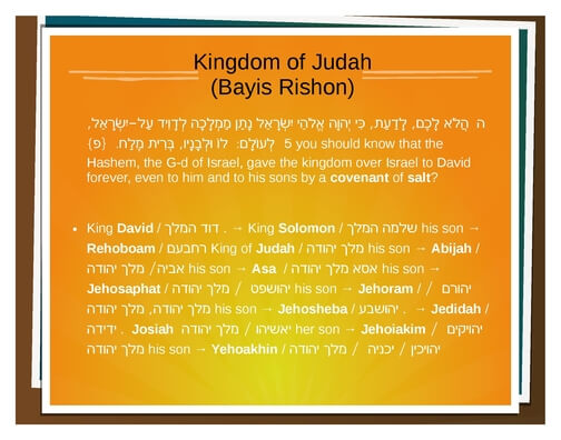 Now we take it through the first temple.  These are the Kings of Israel.  This is lifted straight from the written Bible as well as Talmud where this is recorded.