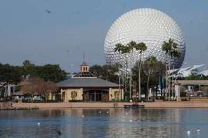 That's the Epcot.
