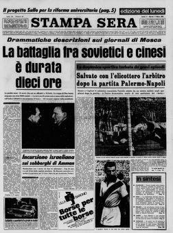 Stampa Sera, nº 63, 17/03/1969, p. 1