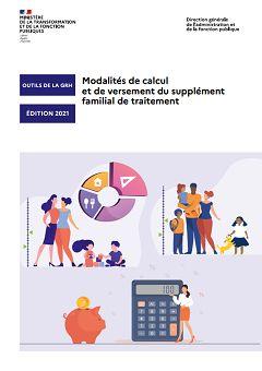Modalités de calcul et de versement du supplément familial de traitement