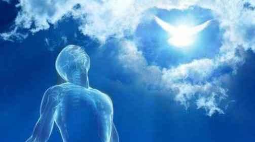 Comment distinguer l'âme de l'esprit