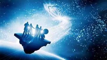 Notre Famille Galactique