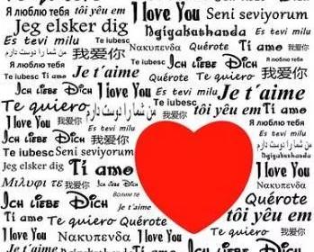 Aimer est un Verbe ; sans Action, il n'est qu'un mot