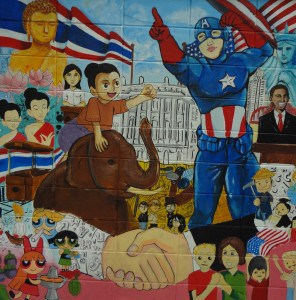 One of the many paintings on the wall along the embassy.