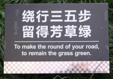 jialing-park-8