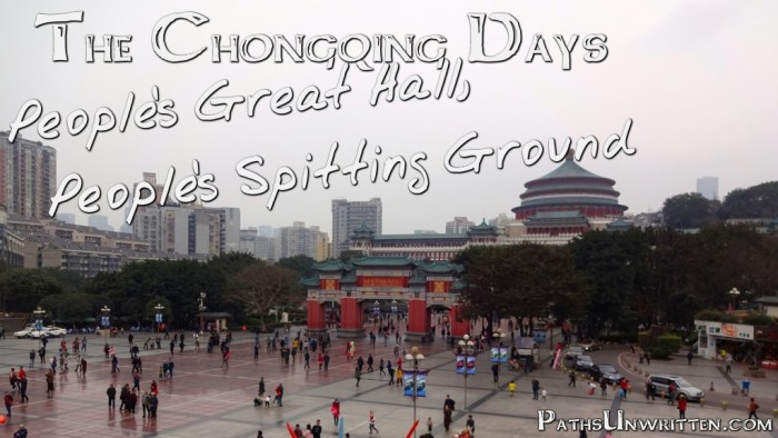 chongqing-peoples-hall-title