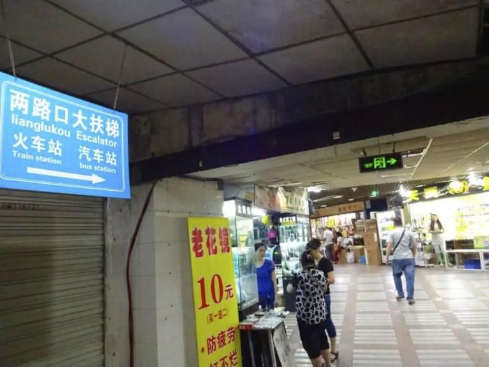 lianglukou-longest-escalator-4