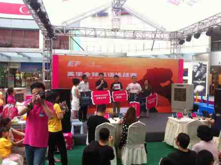 All-day event for China's Children's Day.