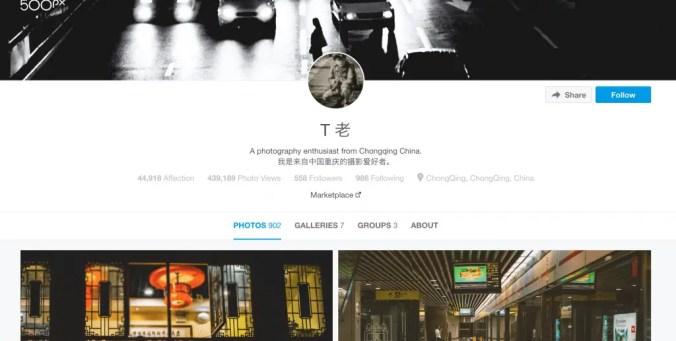 chongqing-blogs-lao-t-photos