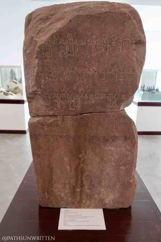 The Bo Ika Inscription is currently on display at the Phimai National Museum in Thailand